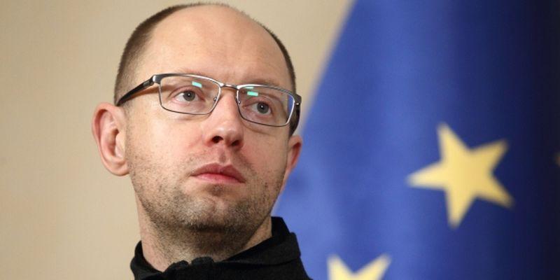 Киев верховная рада новости сегодня видео онлайн
